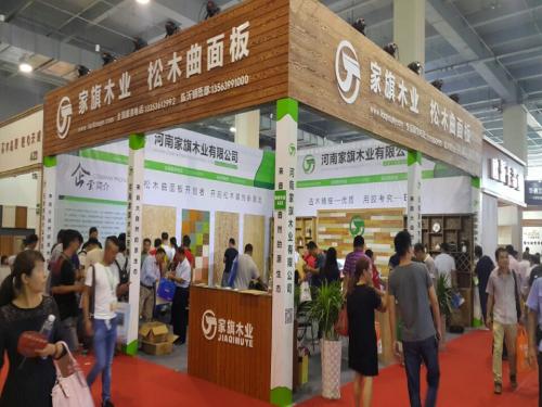 서브3-중국린이국제목재박람회(목재 파트).png